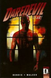Daredevil Vol 13 The Murdock Papers Daredevil Reading Order