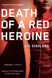 Death of a Red Heroine Inspector Chen Books in Order